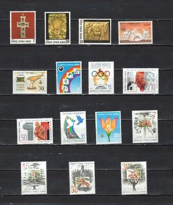 Cyprus - Lot Of Early Unused MH/OG Stamps {CY28}