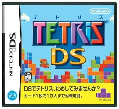 USED Nintendo DS Tetris DS 2006 NTSC-J Japanese Import Video Game