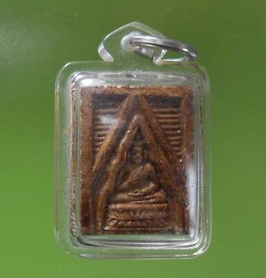 Rare Lp Sod For Protection Buddha Thai Amulet Very Nice