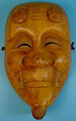 Vintage Japanese Showa Period Carved Wood Noh Theatre Okina Character Mask