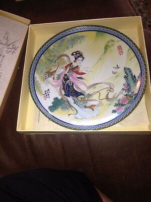 Vintage Collectible Chinese Porcelain Decorative Plate