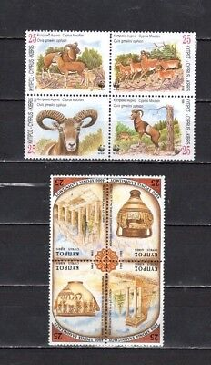 Cyprus -  Early Unused Blocks MH/OG Stamps