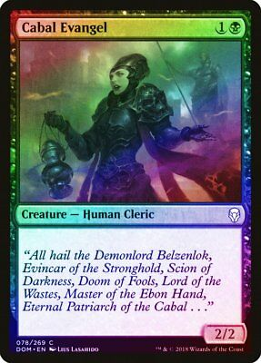 Cabal Trainee FOIL Judgment NM-M Black Common MAGIC THE GATHERING CARD ABUGames