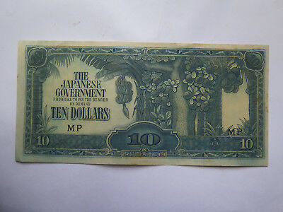 WORLD WAR II JAPANESE OCCUPATION CURRENCY $10 BANK NOTE SINGAPORE?? c1940