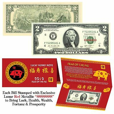 2019 Chinese New YEAR of the PIG Lunar Red Lucky Eight 8's $2 US Bill w/Foldover