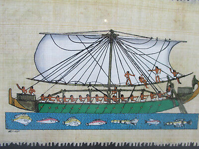 Egyptian Painting Papyrus Paper Sail Boat Men Rowing Framed Glass Certified