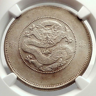 1911 -1915 CHINA Yunnan Province Antique Silver 50 Cents Coin DRAGON NGC i71331