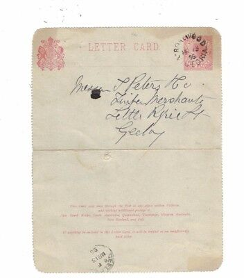VIctoria 1896 2d Lettercard, cds ROKEWOOD Vic