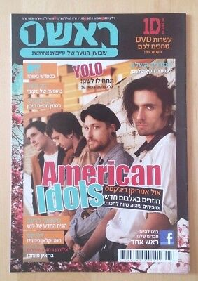 All American Rejects Israeli Hebrew Magazine GLEE Bruno Mars Posters 2012 Rare
