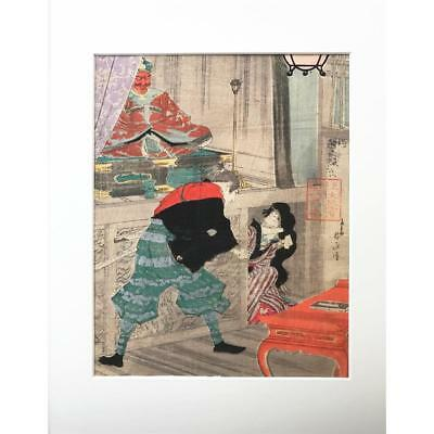 Antique Japanese Woodblock print of a Samurai rescuing a Bound Geisha