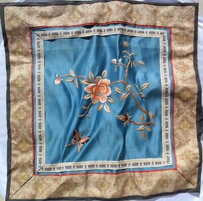 Vintage Chinese Silk Embroidery Square 13 x 13 Butterfly