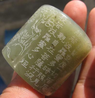 old natural nephrite jade hand carved Chinese words thumb ring sz15 antique 1pcs