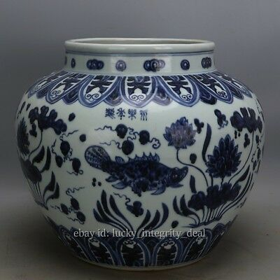 Large Chinese Antique Blue and White Porcelain Jar Pot with Mark