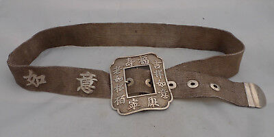 Antique Chinese Silver Belt & Buckle By Sing Fat Canton 248g 76cm A602017