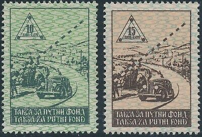 Stamp Germany Serbia Revenue WWII Occupation Auto Road Tax Punti Fund Pair MNG