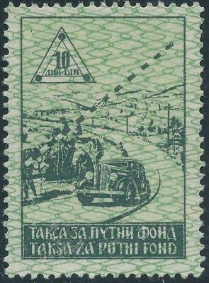 Stamp Germany Serbia Revenue WWII Occupation Auto Road Tax Punti Fund Green MNH