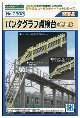 GreenMax N-scale 1/150 No. 2802 Train Pantograph Inspection Stand - Cream