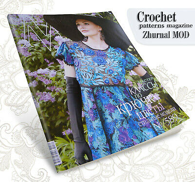 Zhurnal Mod 570 Russian Women Journal Crochet Dress Pattern Magazine
