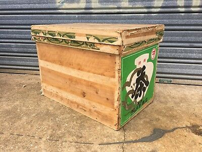 Vintage Japanese Green Tea Tin-Lined Wooden Crate Advertising Japan Storage Box