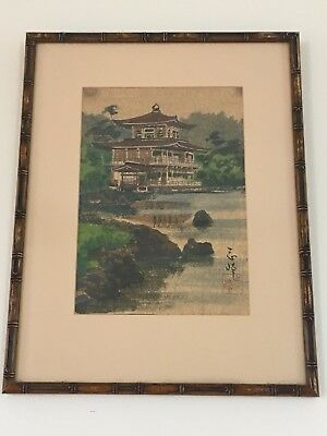 Vintage SIGNED JAPANESE Painting PAGODA On River Bamboo Frame