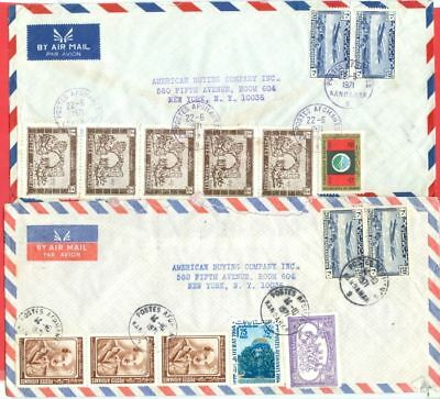 Afghanistan 2 diff Multiple Franked cover to USA