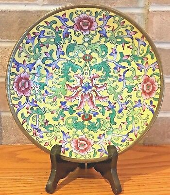 Chinese Style Cloisonne Dish Imperial yellow enamel Floral / Lord & Taylor
