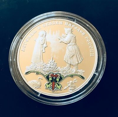 2017 Russia 1 oz Silver Proof 3 Roubles The Frog Princess Fairytale Colored Coin