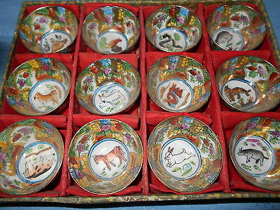 Japanese Soki Set Of Twelve Still In Box