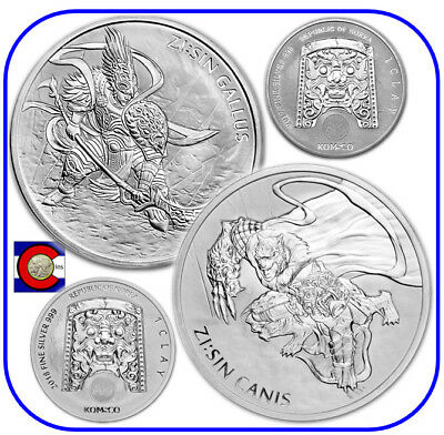 2017-2018 South Korea ZI:SIN Gallus & Canis 1 oz 0.999 Silver Coins w/ capsules