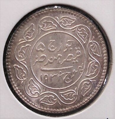 Stunning 1933 Silver 2 & 1/2 Kori Coin From the Princely State of Kutch, India