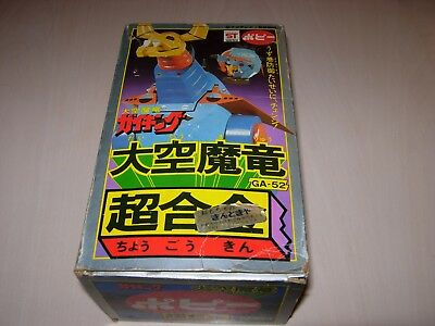Daiku Maryu Gaiking Drago Popy Ga-52 Japan Vintage Bellissimo