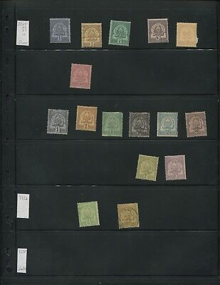 1888-1899 Tunisia Collection of 16 Postage Stamps Catalogue Value