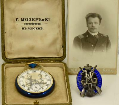 WWI military Imperial Russian Officer award H.Moser gunmetal pocket watch&badge