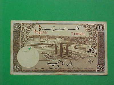 Pakistan P-13 10 Rupees 1953 No Dated  Banknote Currency