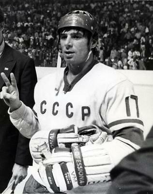 Valeri Kharlamov Team CCCP, Russia 8x10 Photo