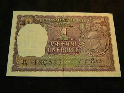 India One Rupee Banknote Gandhi