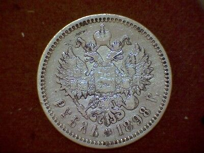 Russia Empire - 1 Rouble - 1898 - Silver AG -  Same S/H for ANY q coins