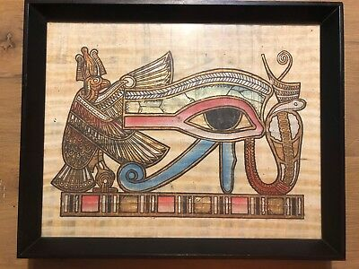 """Egyptian Papyrus Paper Painting Framed 15 x 12 x 1 3/4"""""""