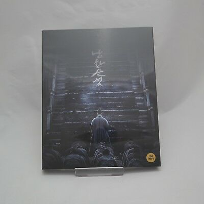 The Fortress - Blu-ray Digipack Limited Edition (Korean, 2018) / CJ
