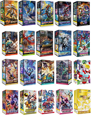 Pokemon Carte Lot Soleil et Lune Booster Pack Box Display Coréen / Sélectionner