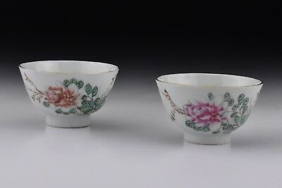 Pair of Chinese Qing Dynasty Famille Rose Porcelain Handless Cups