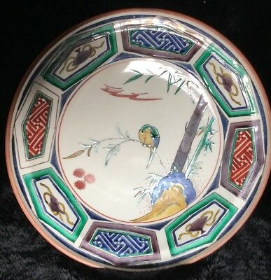 Unique, Beautiful Early 20th Cent. Japanese Imari Plate, Bird Motif - Signed
