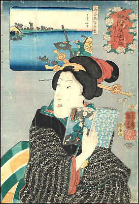 Original Japanese Woodblock Print: Kuniyoshi: Excellencies of Mountains and Seas