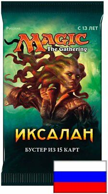 ENGLISH FACTORY SEALED BRAND NEW MAGIC ABUGames Rivals of Ixalan Booster Box
