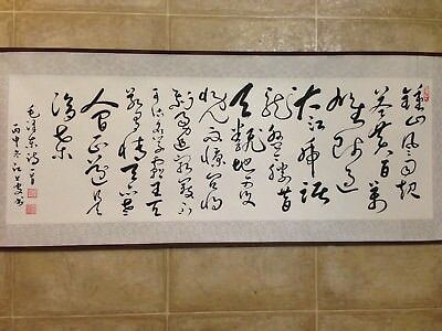 Chinese Calligraphy Scroll 毛泽东 Chairman Mao's Poem