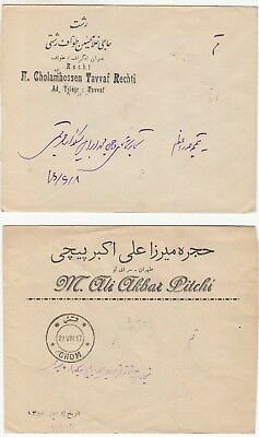Iraq: 6 Commercial Covers: Rechti, Pitchi, Meshad, Ghazvin, postmarks, 1930s [?]