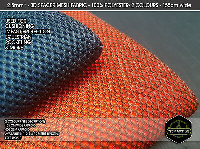 2.5mm* - 3D Spacer Mesh - 2 COLOURS - Fabric Material - 150cm wide - (SP36)