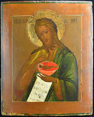 Museale russische Ikone 19.Jh. Original Russian Icon Museum Quality 19th Century
