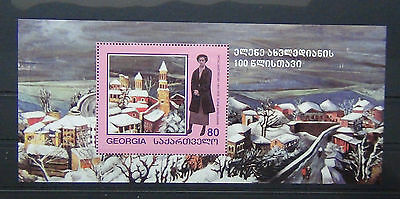 Georgia 2003 Birth Centenary of Akhvledediani Miniature Sheet Artist MNH
