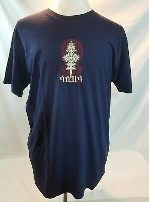 Ethiopian Embroidered  Lalibela Cross  100% Cotton  Blue T-shirt SZ XXL
